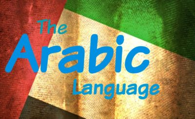 Learn Arabic: Easy Language To Learn And Nothing In Common